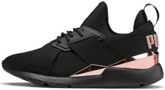 "Кроссовки Puma Muse Metal ""Black-Rose Gold"" 367047-01, 40"