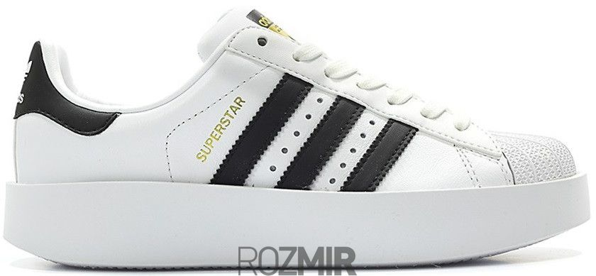 Купить Жіночі кросівки adidas Superstar Bold