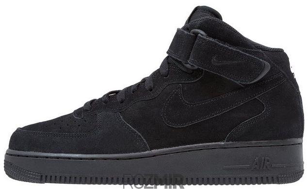 bcff9ae699e271 Чоловічі зимові кросівки Nike Air Force High Winter