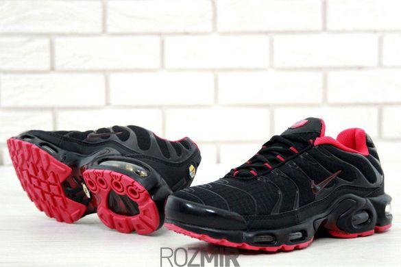 ef899ca5 Мужские кроссовки Nike Air Max TN Plus