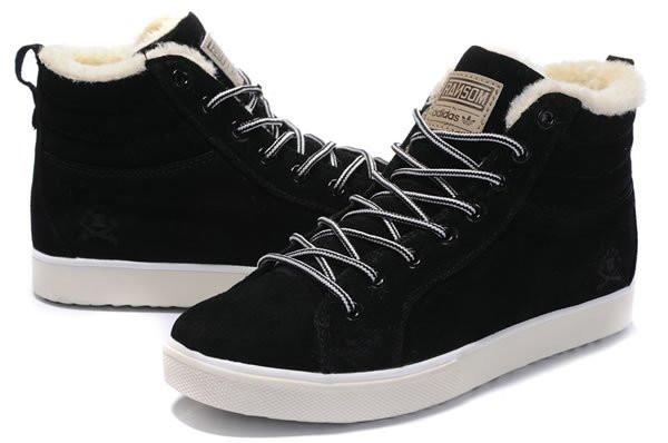 Купить Чоловічі кросівки з хутром Adidas Runsom Fur