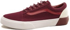"Кеды Vans Old Skool DX Blocked ""Bordo/White"", 38"